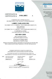 ISO9000-2016